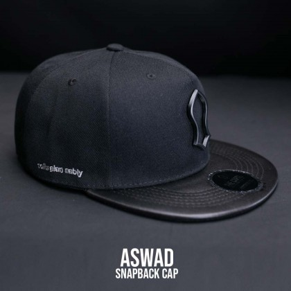 Cap Aswad Edition 2021 (Last Postage 21 September 2021)
